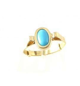 Παιδικό Δαχτυλίδι Χρυσό 14 K
